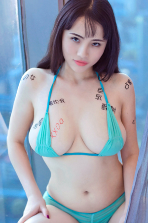 Rui Rui in 'Bikini Body' via All Gravure